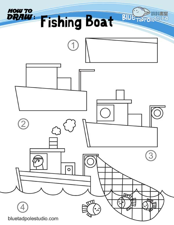 Fishing Boats Drawings How to Draw a Fishing Boat